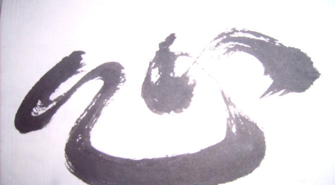Séminaire «Épistémologie du dessin» le 24 mars
